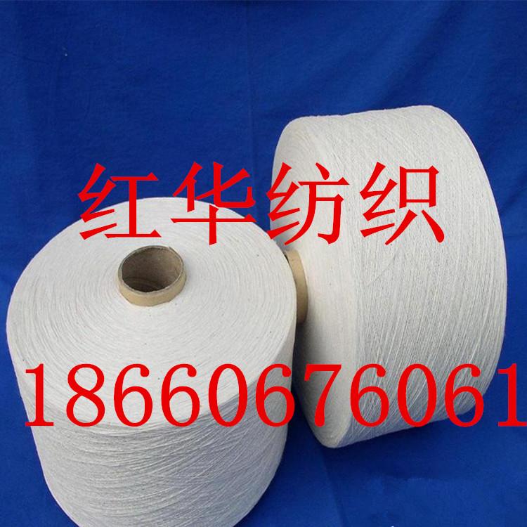 賽絡紡天然竹纖維21支