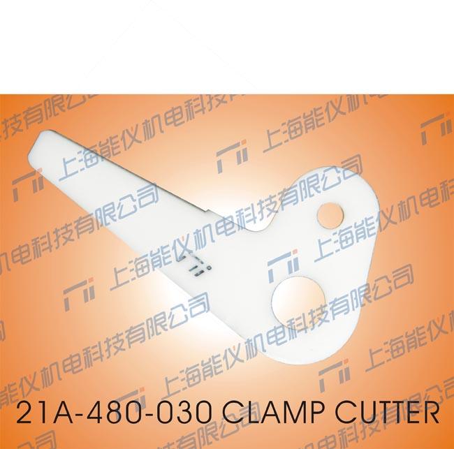 空捻器陶瓷剪刀