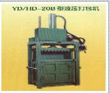 YD/HD-20型 打包机