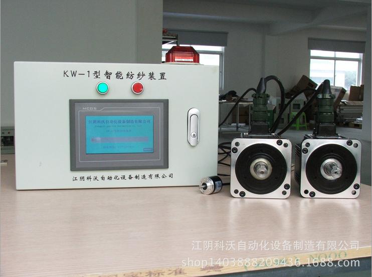 KW-A2 段彩纱装置
