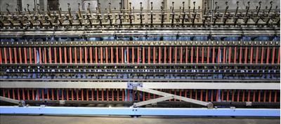 SLJL506型细纱自动落纱系统2