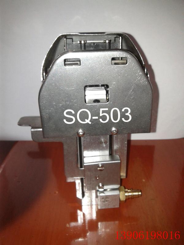 SQ-503空气捻接器