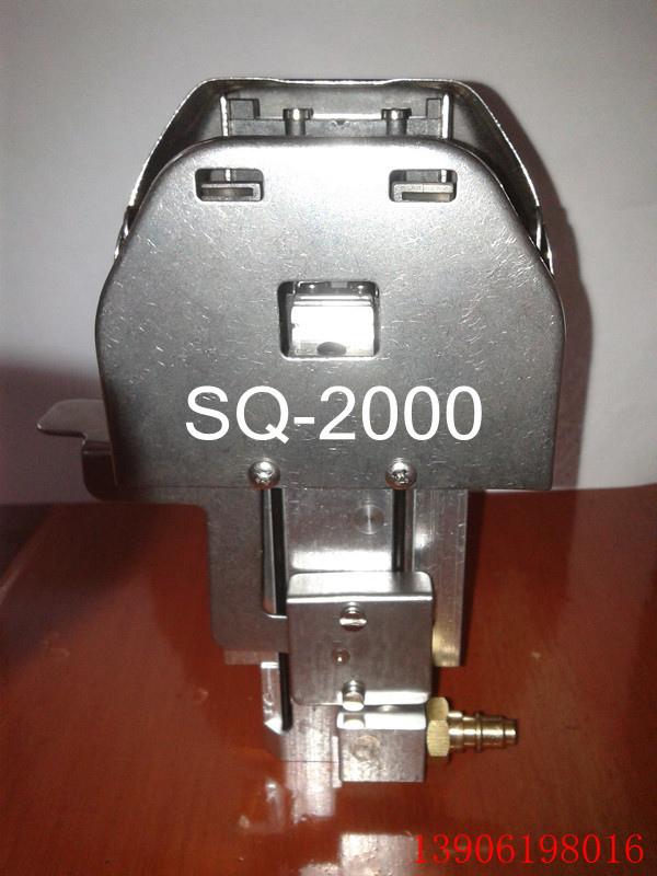 SQ-2000喷雾式空气捻接器