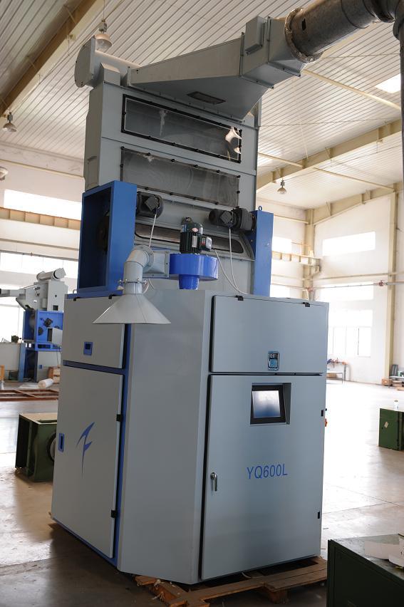 YQ600L异纤清除机