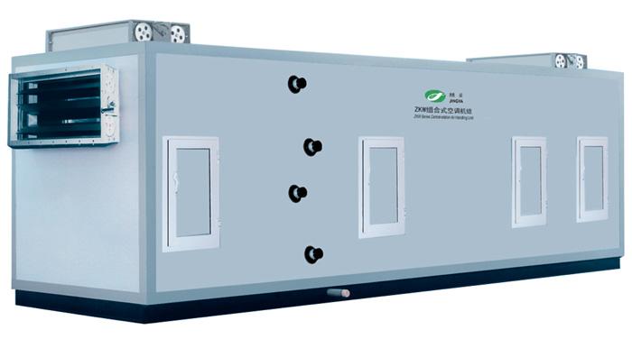 ZKW系列組合式空調機組