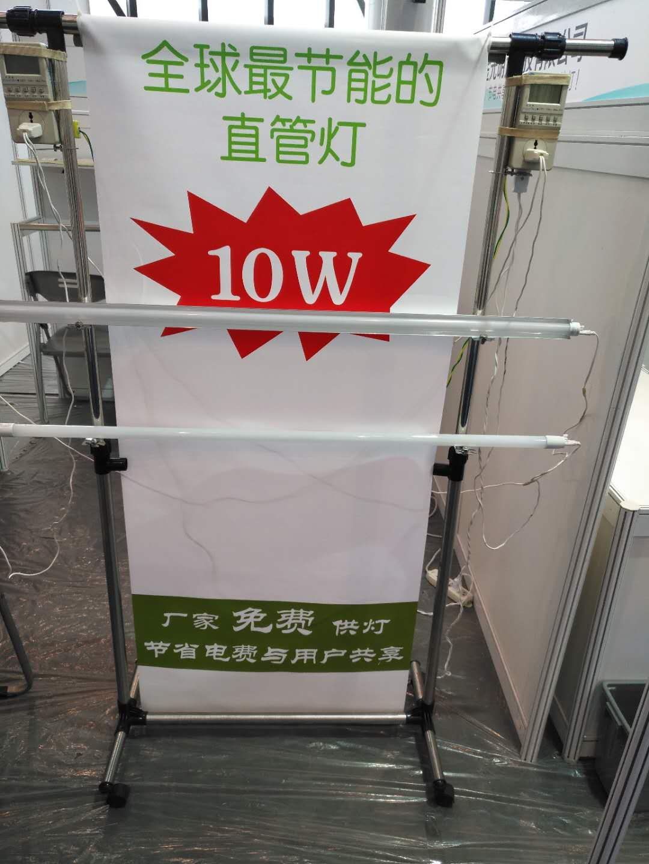 金光通LED直管超级节能灯具