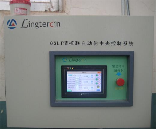 清梳联自动化中央控制系统