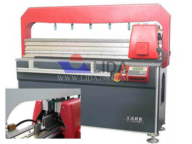 FIS-1000 型数控包盖板针布机