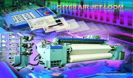 G1768系列喷气织机