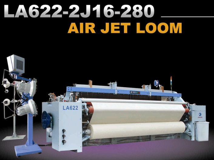 LA622系列喷气织机