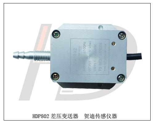 纺织机械微压传感器