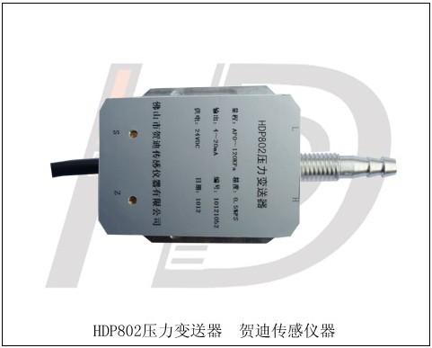 纺织机压力控制专用压力变送器