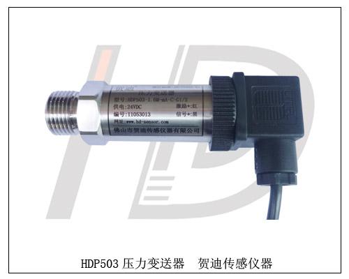 机械压力传感器(压力变送器)