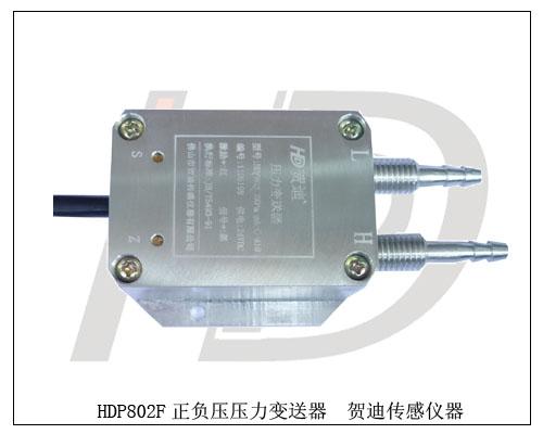清梳联压力传感器,梳棉机压力传感器,清梳棉并条机压力传感器