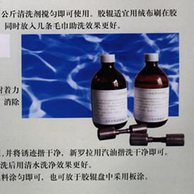 HD中铁罗拉防锈剂