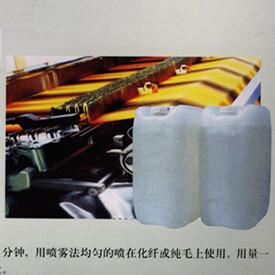 HD化纤毛纺油剂
