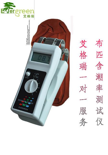 精品纱线含潮率检测仪