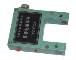FGD—2A梳棉机龙头断条自停装置