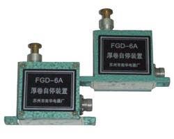 FGD—6A梳棉机厚卷自停装置