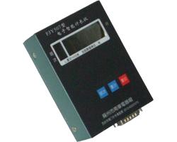 FJY-507电脑计长仪