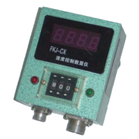 FKJ—CX数显式速度控制仪