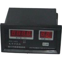FJY-1421电子计长仪