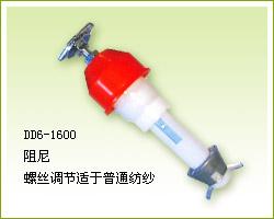 DD6系列吊锭
