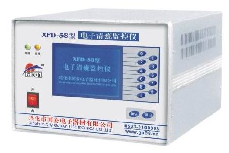 XFD-58型(中文菜单、单定带定长数字型)电子清纱器、电清