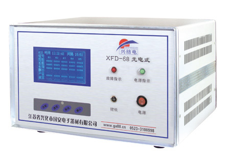 XFD-68型(最新光电数字式、可单定统计)电子清纱器、电清