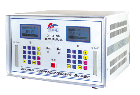 XFD-38型(数控式、适合并线控制)电子清纱器、电清