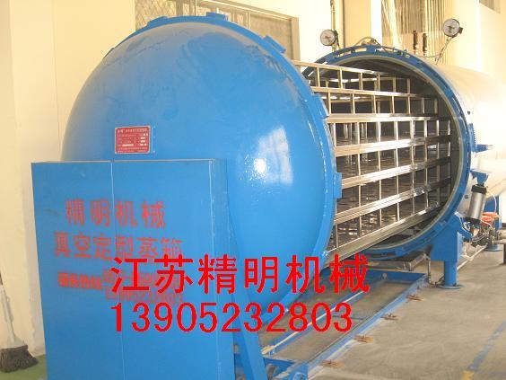 涤纶强捻丝定型机(蒸纱机)