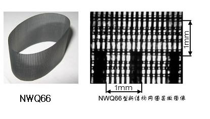 NWQ系列紧密纺网格圈