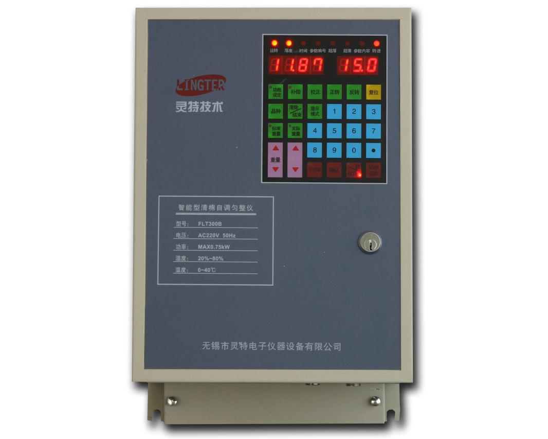 FLT300型清棉自调匀整仪