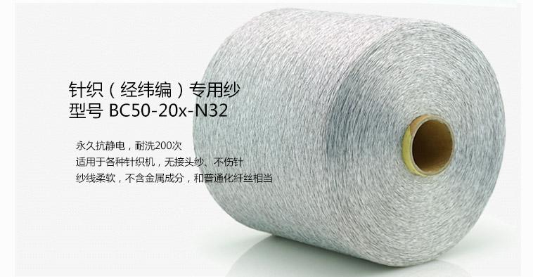 Vistiger独家代理导电丝导电纤维复合纱 针织(经纬编)专用