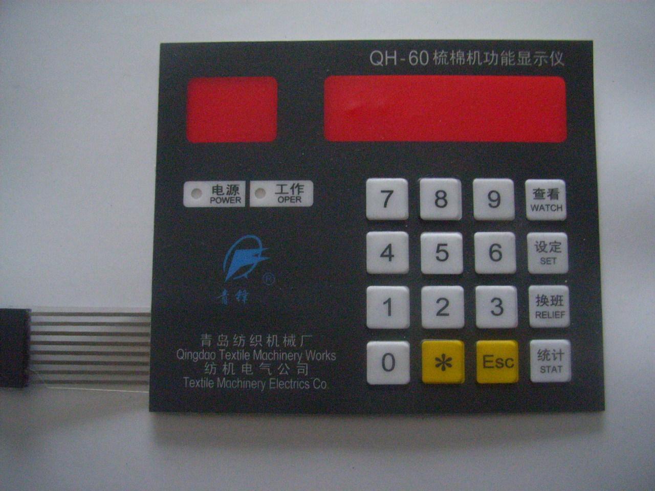 供应QH-60数字功能仪