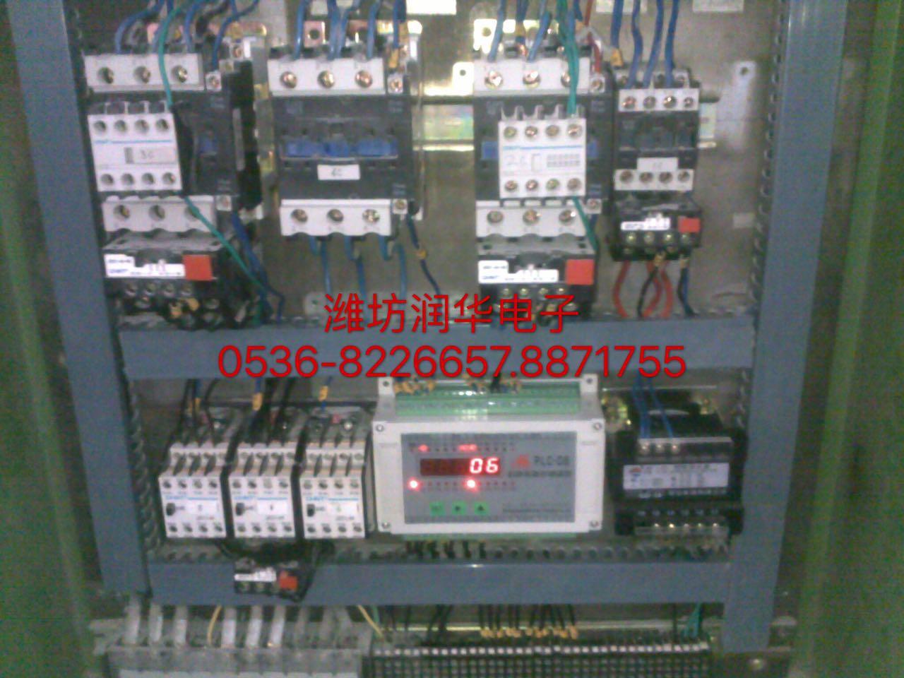 细纱控制器PLC-08