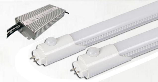 智慧节能LED照明系统