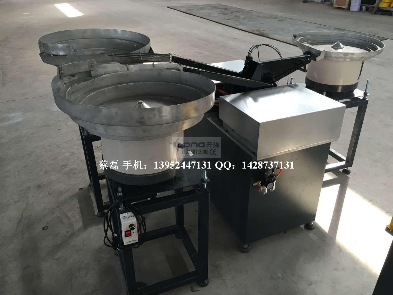 纺纱机/细纱机/粗纱机用全自动压胶辊机 套皮辊机 胶辊压套机