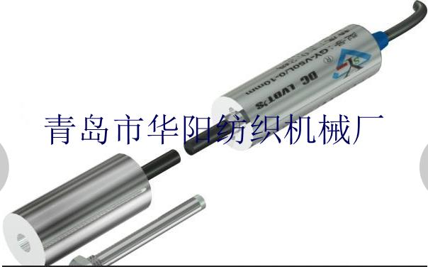 GYE-D12-V05/L0-5mm青岛宏大梳棉机位移传感器