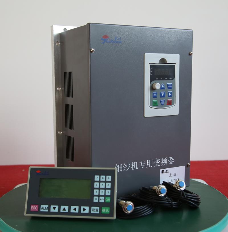 细纱机专用变频器TK150-T18R5GB 18.5KW