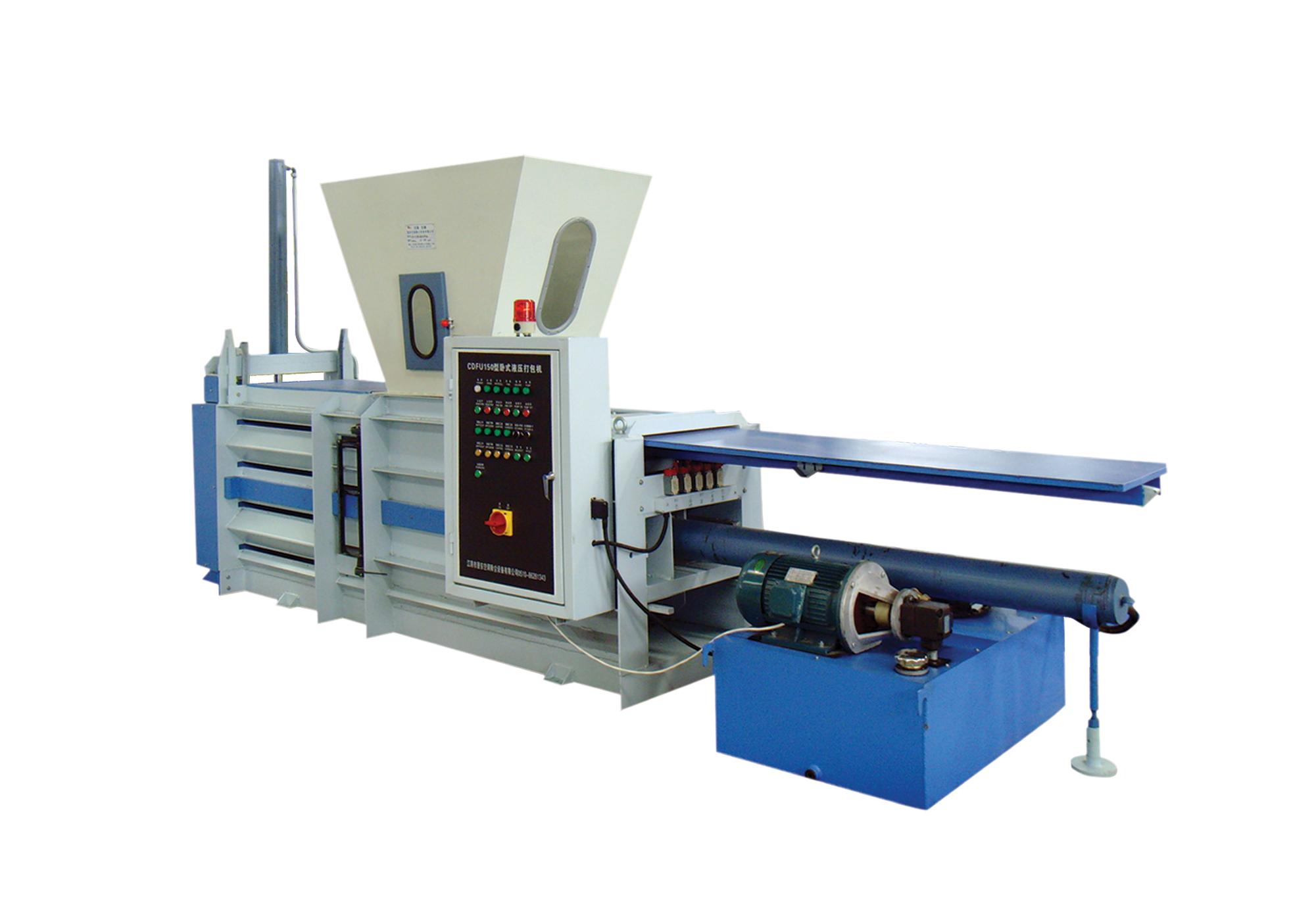 CDFU150型卧式液压打包机